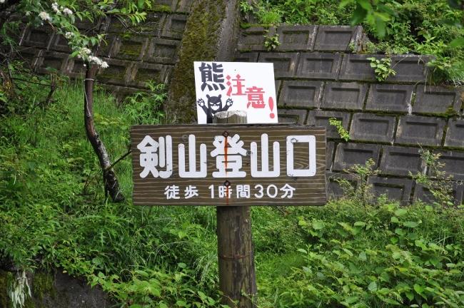 s-高ノ瀬ピクチャ 001_01_01