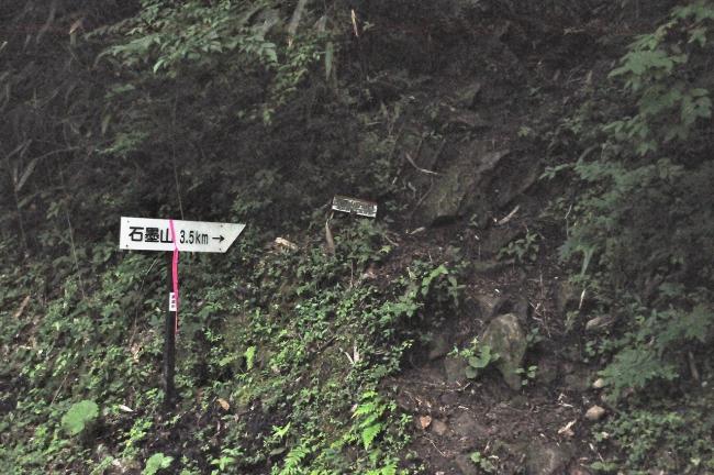 s-石墨山ピクチャ 002_01