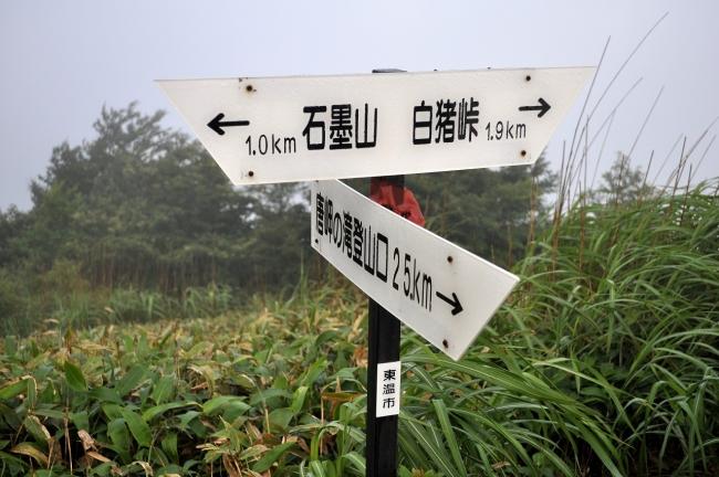 s-石墨山ピクチャ 007_01