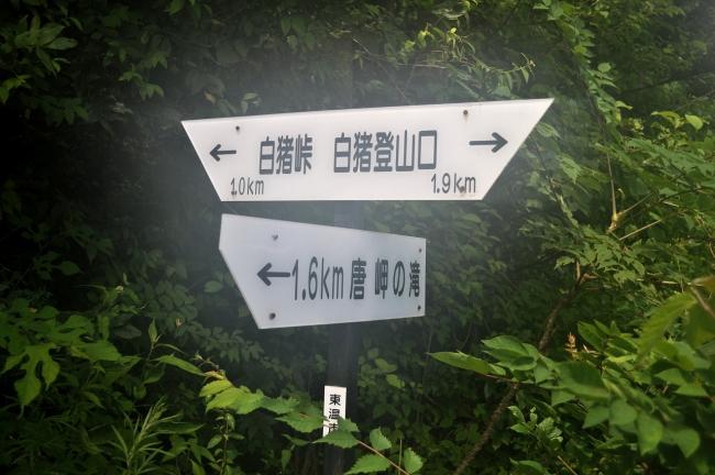 s-石墨山ピクチャ 026_01