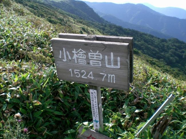 s-土佐矢筈山ピクチャ 033_01