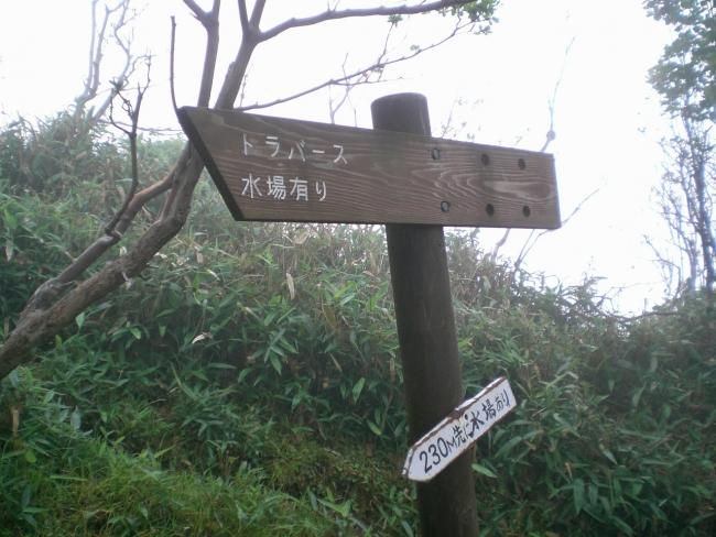 s-剣山ピクチャ 033_01
