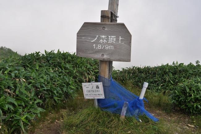 s-剣山ピクチャ 077_01