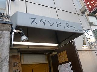 四ツ谷02