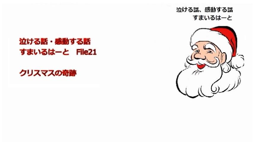 gazou_sam21.jpg