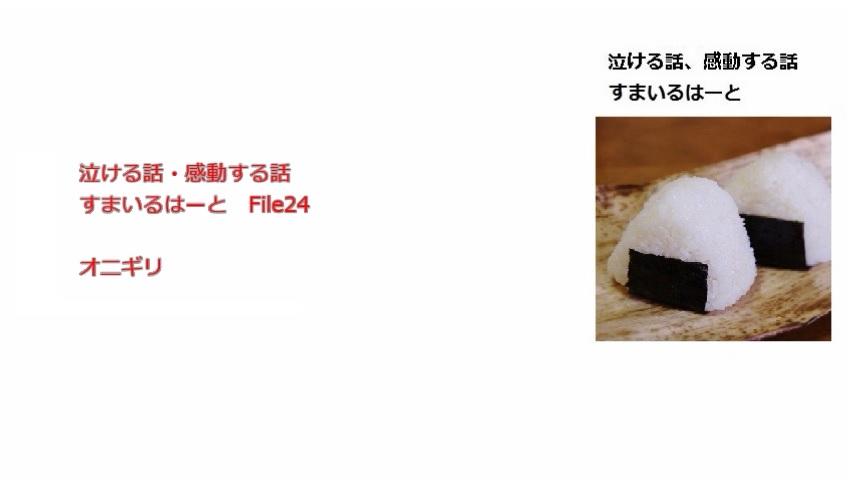 gazou_sam24.jpg
