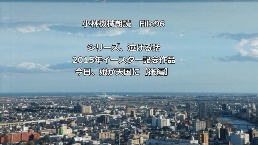 gazou_sam96.jpg