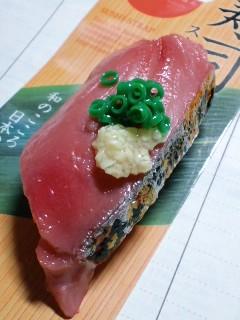 お寿司ストラップ2