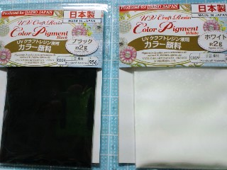 UVクラフトレジン液用 カラー顔料