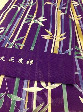 紫、竹 紫織庵_R