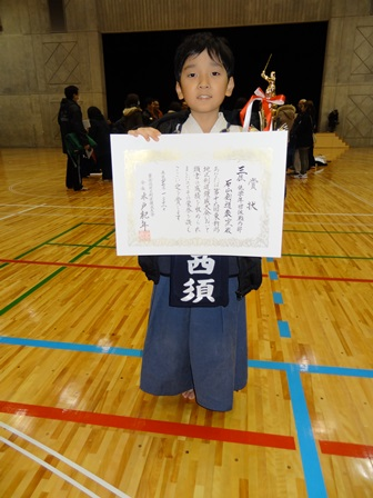 1501剣道