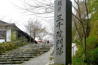 150404sanzenin001.jpg