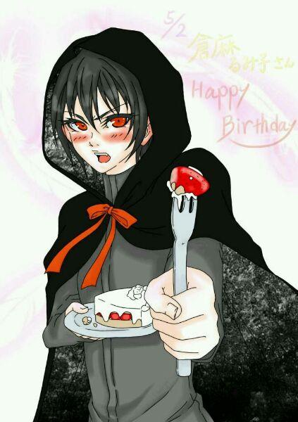リース「ほら、食えよ。誕生日なんだろ?」