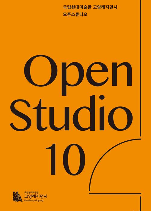 20150206_openstudio_01.jpg
