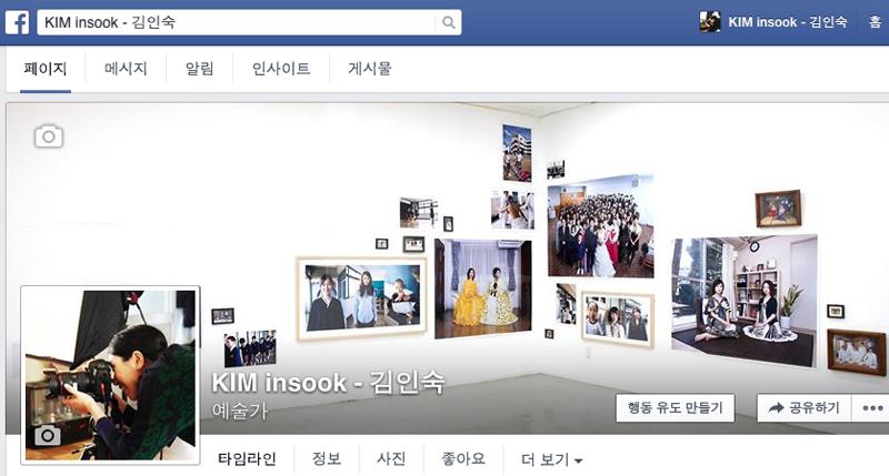 facebook_page.jpg