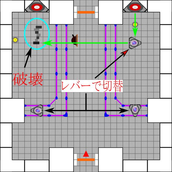 直線中部屋23解説1