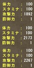 雅翁笛【蘇方】