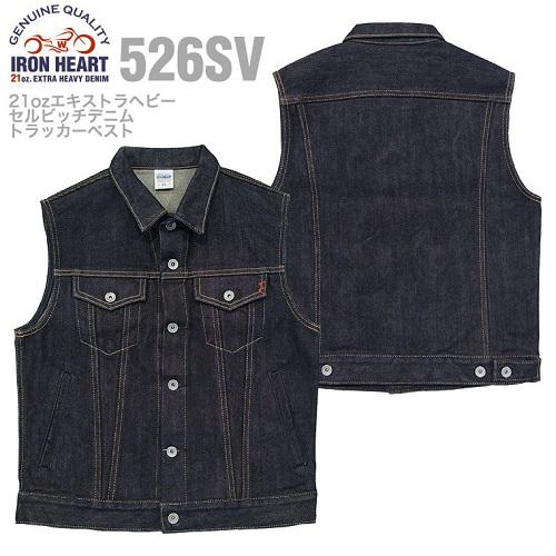 526SV-xx.jpg
