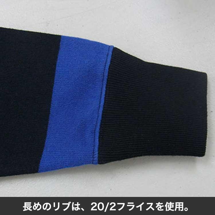IHTB-01-14AW-10.jpg