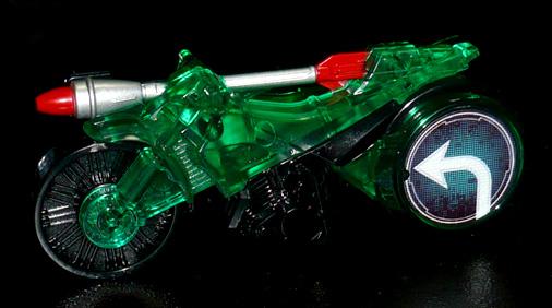 シグナルバイク シグナルマガール