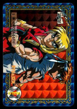 バンダイ カードダス ストリートファイターZERO スペシャル 1,戦いの果てにあるものは…