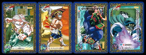 バンダイ カードダス ストリートファイターZERO スペシャル