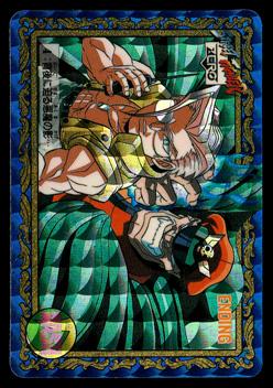 バンダイ カードダス ストリートファイターZERO スペシャル 4,背後に迫る悪魔の影…