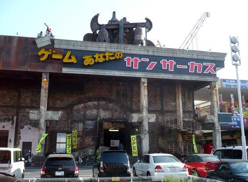 サンサーカス市川店