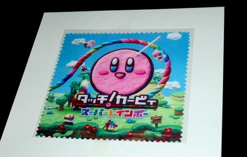 タッチ!カービィ スーパーレインボー クリーナークロス(ファミ通DS+Wii 2015年3月号付録)