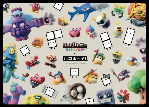タッチ!カービィ スーパーレインボー×ハコボーイ! スペシャルコラボ下敷き(ファミ通DS+Wii 2015年4月号)