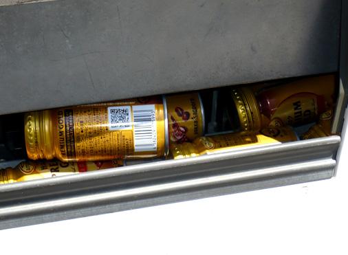自販機から缶コーヒーが沢山出ちゃってた話