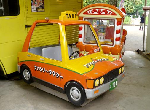 トーゴ ファミリータクシー