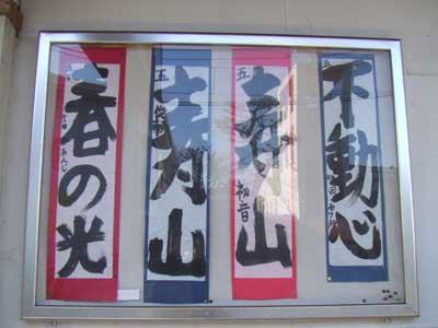 ★2015_0216中ノ庄