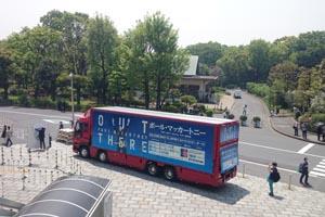DSC_0150.jpg