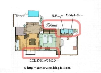 マッサンの家・2