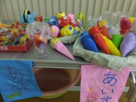 2015-03-19 親子コミュニティ広場 019 (640x480)