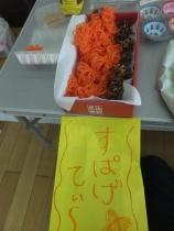 2015-03-19 親子コミュニティ広場 028 (480x640)
