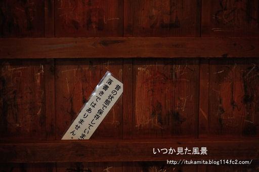 DS7_8371ri-ss.jpg