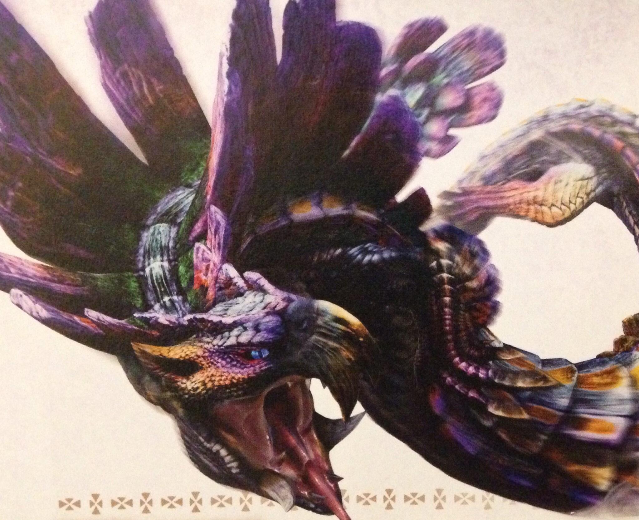 種 亜 モンハン リオレウス 4g