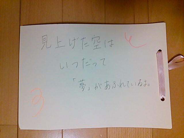 moblog_2eba5e97.jpg