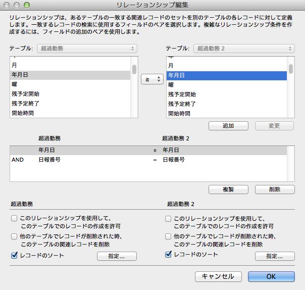スクリーンショット 2015-05-04 18.41.16