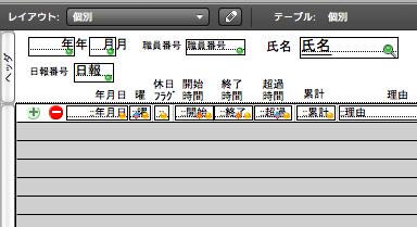スクリーンショット 2015-05-04 18.38.35