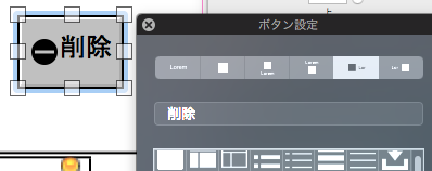 スクリーンショット 12
