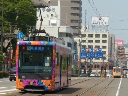 伊予鉄道 路面電車 2