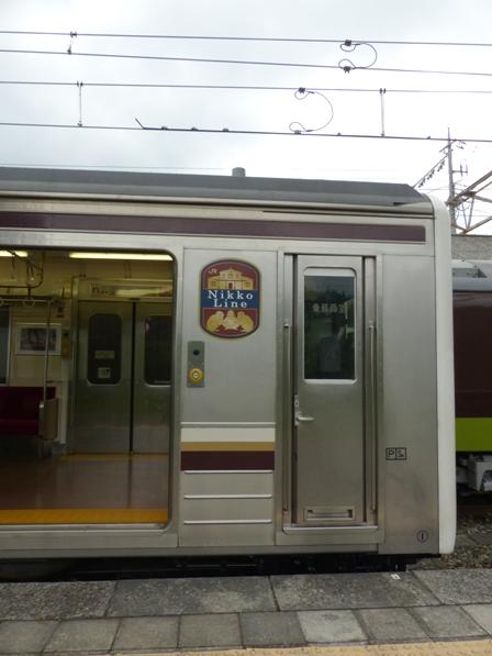日光駅 日光線車両 1