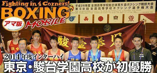 banner_sundai.jpg