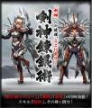 剣神錬銀術