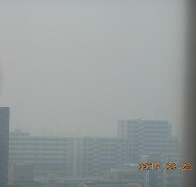 22日大気汚染