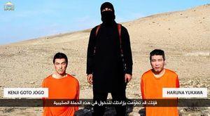 イスラム人質fc2