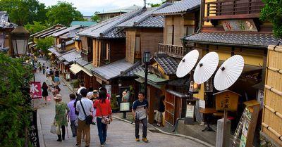 京都旅行ガイド エクスペディア